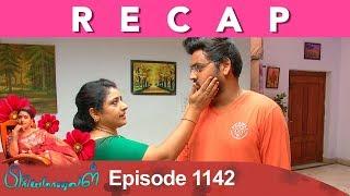 RECAP : Priyamanaval Episode 1142, 12/10/18