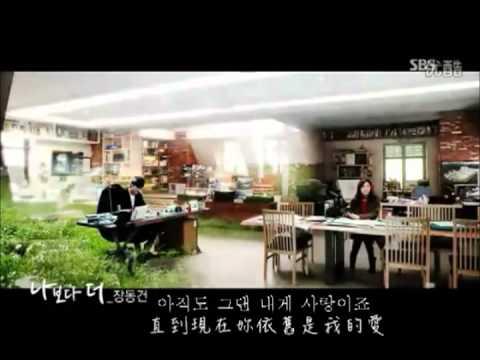 (中字)紳士的品格OST-나보다 더 OFFICIAL MV