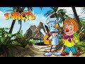 КАРАНДАШ И САМОДЕЛКИН НА НЕОБИТАЕМОМ ОСТРОВЕ 1 часть Веселые сказки Детские аудиокниги Сказки