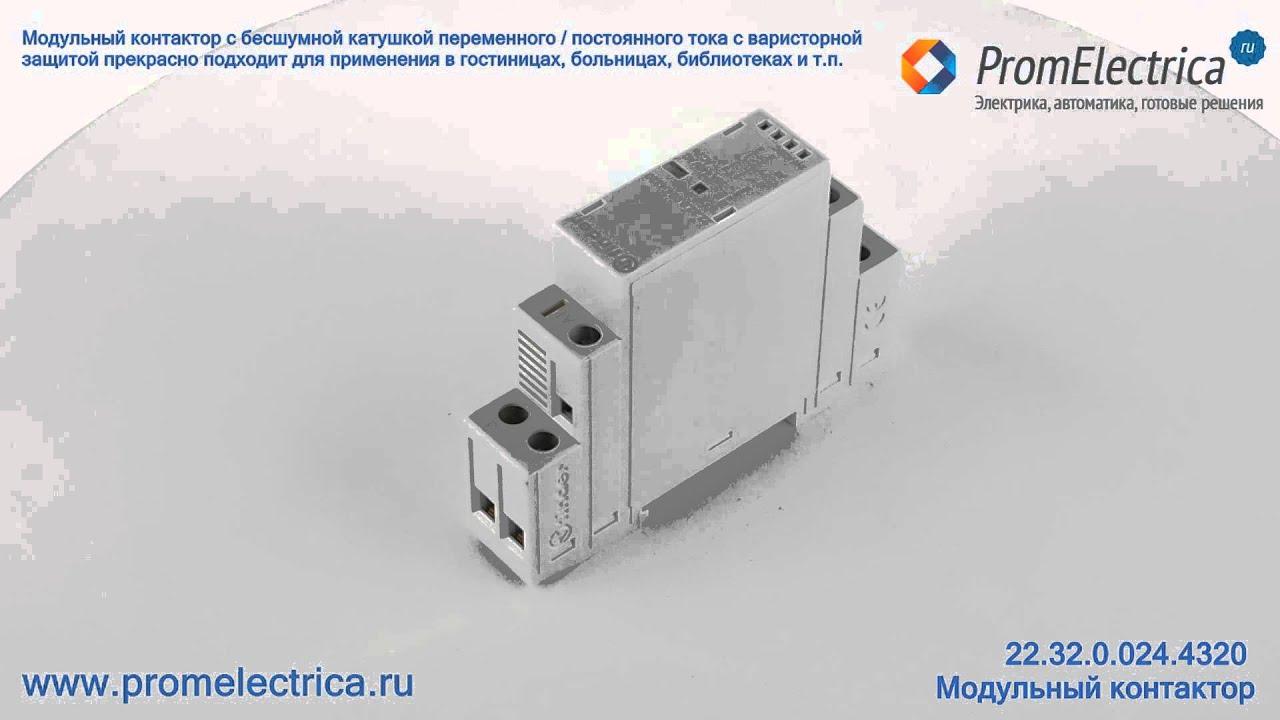 Схема подключения модульного контактора abb