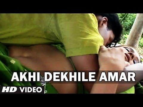 Akhi Dekhile Amar | Hot Video Song Bengali | Jatar Maye | Pipasha Biswas