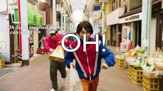 Yoshinoya Commercial With Subtitles