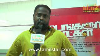 K  V  Guhan At Bangalore Naatkal Movie Team Interview