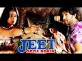 JEET Once Again    2016    Latest Hindi Dubbed South Movie    Full HD Movie