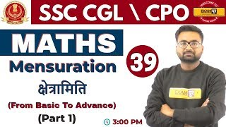 Class 39 ||#SSC CPO/CGL | Maths / गणित || By Abhinandan Sir || Mensuration