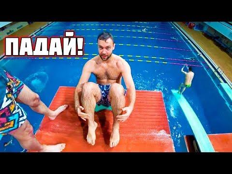 СТОЛКНУЛ СПИНОЙ С ОГРОМНОЙ ВЫШКИ   Владисс первый раз пробует Прыжки в воду