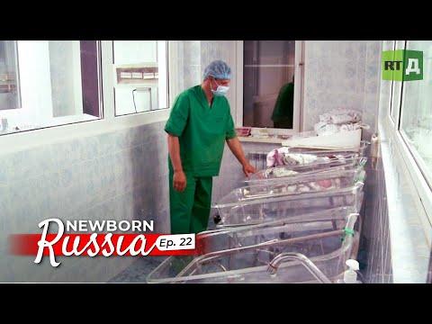 Newborn Russia (E22)