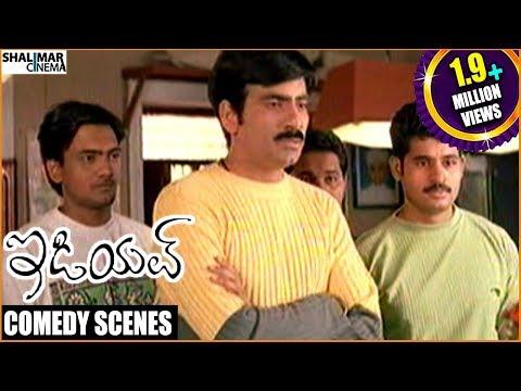 Idiot Movie    Back To Back Comedy    Ravi Teja, Rakshita
