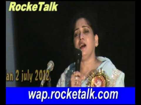 Babwa Karle Ab Tayyari Poetry By Dr.nuzhat Anjum In Yaad-e-masoom Nehtori Mushaira & Kavisammelan video