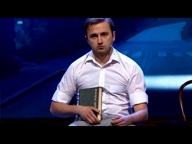 Kabaret Inaczej - Książka - Dzięki Bogu już Weekend