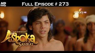 Chakravartin Ashoka Samrat - 10th February 2016 - चक्रवतीन अशोक सम्राट - Full Episode(HD)