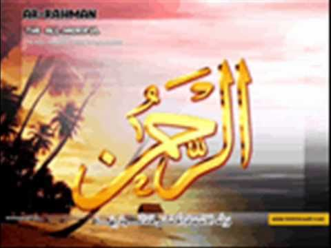 Surah Rehman With Urdu Translation (full).... video