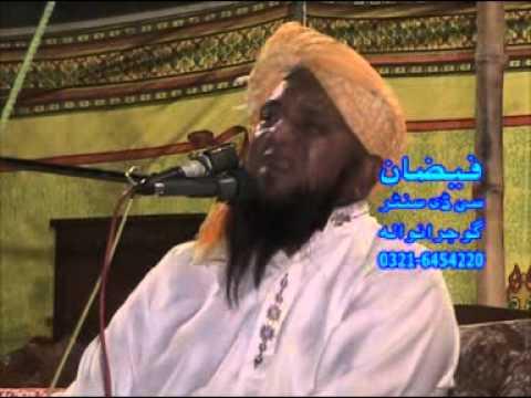 Qari Abdul Hafeez Faisalabadi { Quran Dukhon Ka Elaj } 02 Of 06 -wazirabad video