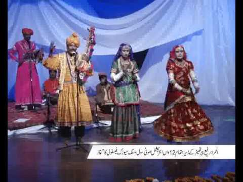 Alhamra Hall Rafi Peer Theater 12th International Sufi Soul...