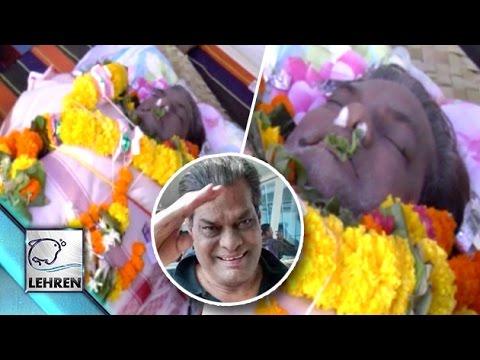 Lagaan' Actor Rajesh Vivek's Funeral  | Bollywood News | LehrenTV