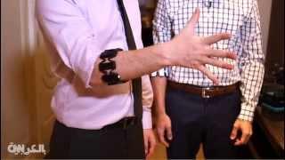 تحكم بالتلفاز وغيره من الأجهزة باستخدام ذراعك فقط
