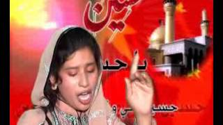 Meena Hameed