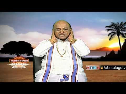 Garikapati Narasimha Rao | Nava jeevana Vedam | Episode 1371 | ABN Telugu
