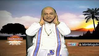 Garikapati Narasimha Rao   Nava jeevana Vedam   Episode 1371