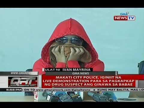 Apat na pulis-Makati City, tinanggal sa puwesto dahil sa pagpapahubad sa babae sa police station