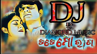 Tate mo rana dj/diamond music