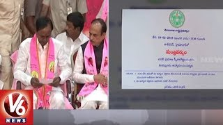 All Eyes On Telangana Cabinet Expansion | Who Are Get Chance In KCR Cabinet
