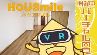 南矢三町 アパート 1DKの動画説明