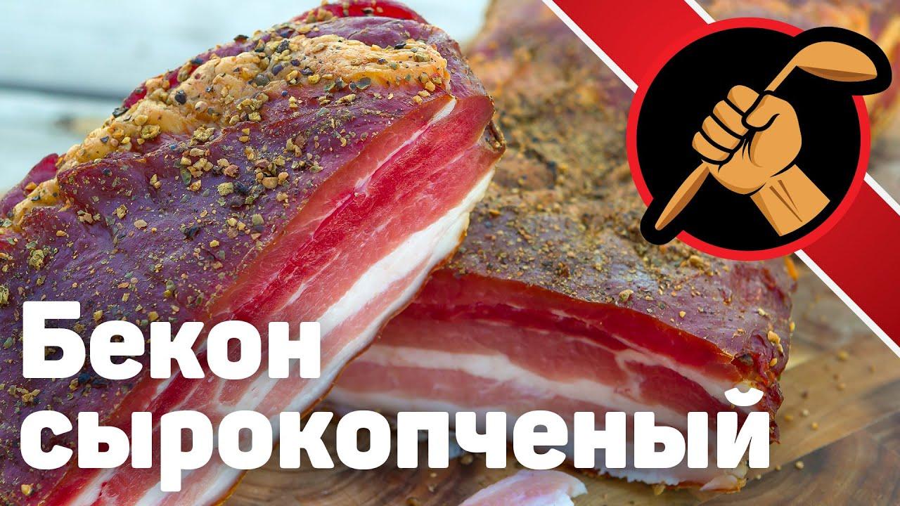 Сыровяленая колбаса в домашних условиях Кулинарные 72