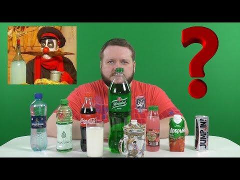 СТОИТ ли запивать САМОГОН или лучшая ЗАПИВАШКА