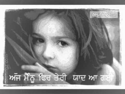 Sadi Zindagi Vich Teri Jagah Koi Hor Nahi Lai Sakda :) video