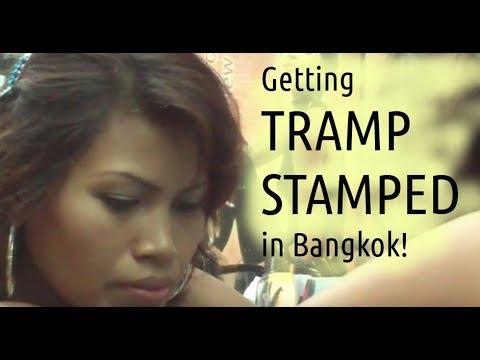 Bangkok Bar Girl gets Tramp Stamp Tattoo