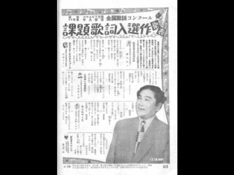 伊藤久男の画像 p1_10