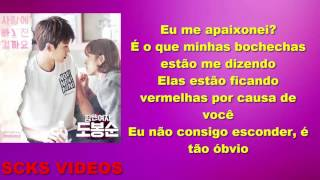 Strong Woman Do Bong Soon OST - Am I In Love? VRomance Legendado PT-BR