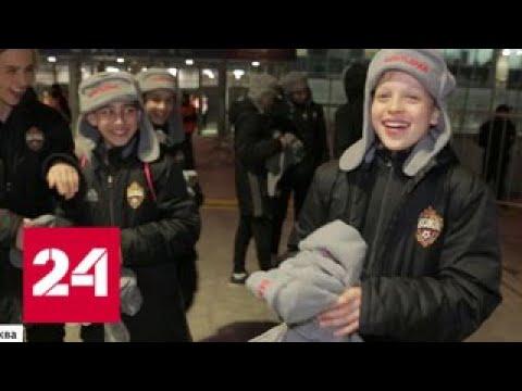 Английские футбольные фанаты были шокированы гостеприимствор российских болельщиков - Россия 24