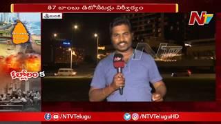 శ్రీలంకలో ఉగ్రవాదుల కల్లోలం || Latest Exclusive Updates From Colombo