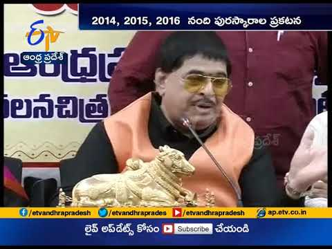 Nandi TV Awards Announced By AP Govt | Nandi Awards Galore for ETV