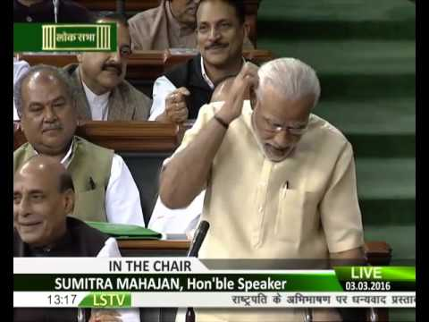 WHen MODi Made RaHuL GandHi Remember His Own SHameFuLL Deed in ParLiament on His FACE