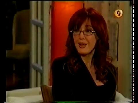 Vera Czemerinski - Amo de casa