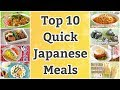 Top 10 Quick Japanese Meals | OCHIKERON | Create Eat Happy :)