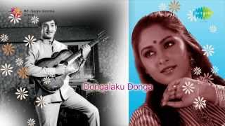 Dongalaku Donga | Ee Raathri song