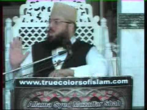 Ya Rasool Allah Madad Kehna Shirk Nahi - Proof from Quran and...