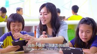 台南智慧城市 源自於愛Tainan Smart City comes from love(英文發音.中英字幕)