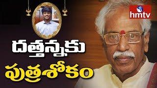బండారు దత్తాత్రేయ కుమారుడు వైష్ణవ్ మృతి | Bandaru Dattatreya's  Son Dies with Heart Attack | hmtv