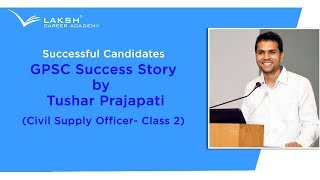 Our Student Who Has Successfully Cleared Civil Supply Officer Exams:- Tushar Prajapati