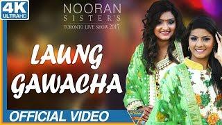 Nooran Sisters | Live Performance Toronto 2017 | Lung Gwacha | Full Hd Video New 2017