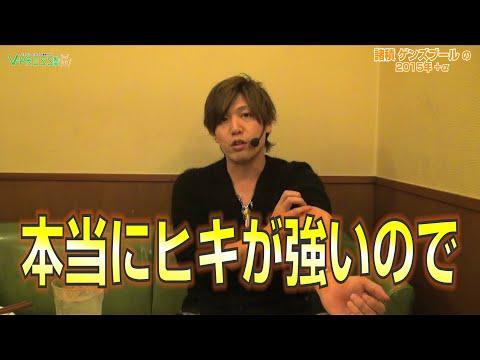パチスロ【インタビュー】諸積ゲンズブールの2015年+α