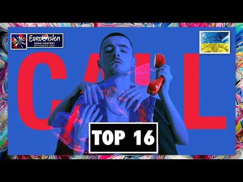 TOP 16 | VIDBIR 2020 - UKRAINE | EUROVISION SONG CONTEST 2020
