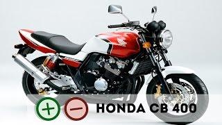 Honda CB 400 Плюсы и Минусы