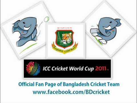 Icc Cricket World Cup 2011 Theme Song Bengali Version ((mar Ghuriye) video