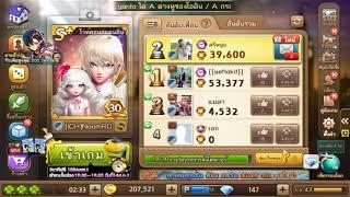 download lagu คูปอง กิจกรรม Big Rich Big Happy จากค่ายดีเเท็ค โคดเกมเศรษฐี เกมเศรษฐี gratis